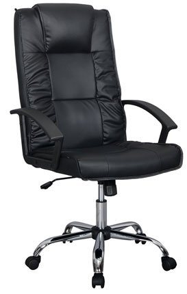 1. Black PU Leather Office Chair
