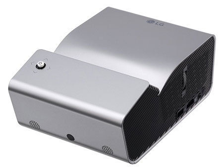 2. LG PH450UG Short Throw Projector